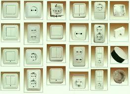 Как выбрать выключатели