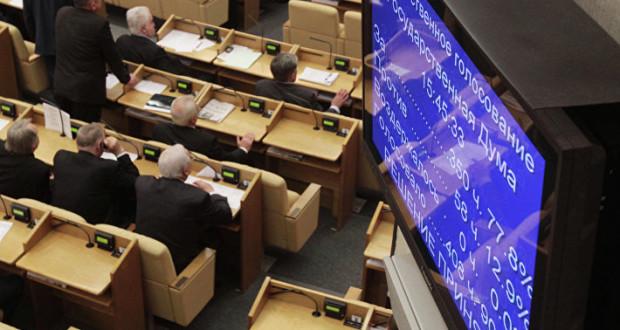 Собянин примет участие в Совете Госдумы 4 апреля — первый вице-спикер ГД