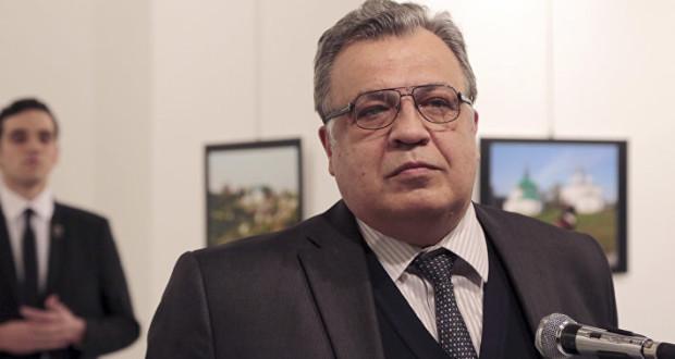 Мемориальную доску в честь Андрея Карлова установят в Москве до октября