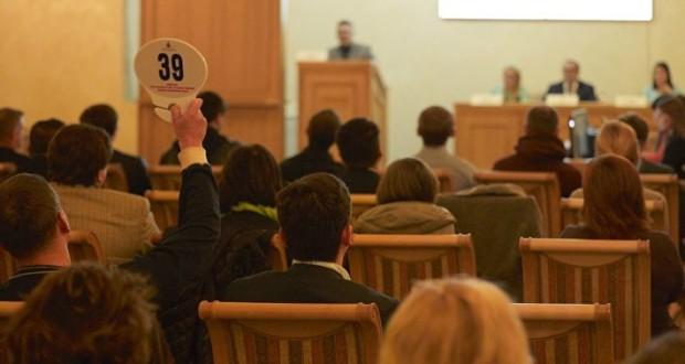 Порядка 20 ТПУ в Москве  планируется выставить на торги в 2017 г — власти