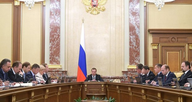 Правительство РФ утвердило требования к энергоэффективности зданий