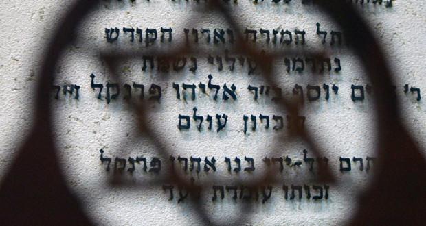 Глава ФЕОР заявил о нехватке синагог в Москве