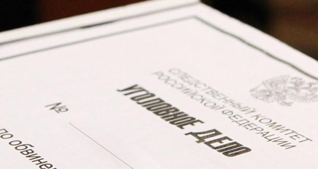 Глава ФГУП при ФСО жил в особняке за 70 млн руб при зарплате в 240 тысяч – СК РФ