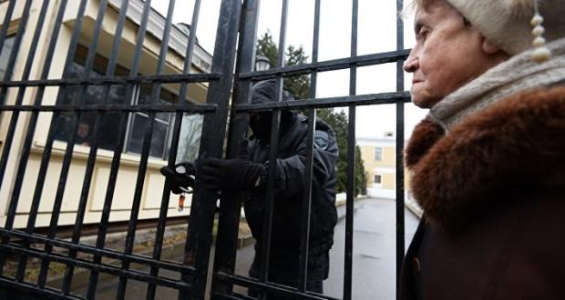 Центр Рерихов просит помощи международного сообщества в споре за усадьбу Лопухиных