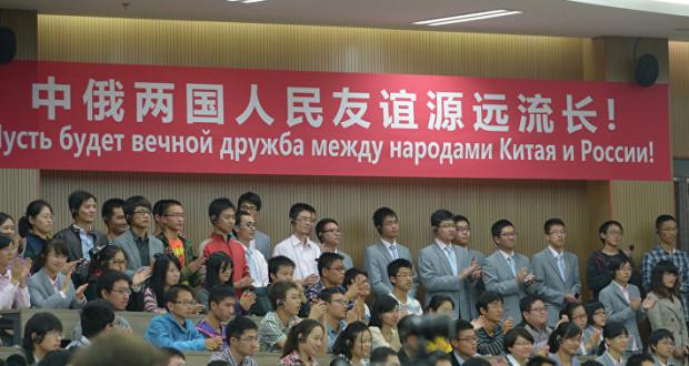 ФРДВ намерен на форуме Шелкового пути создать два фонда с китайскими партнерами