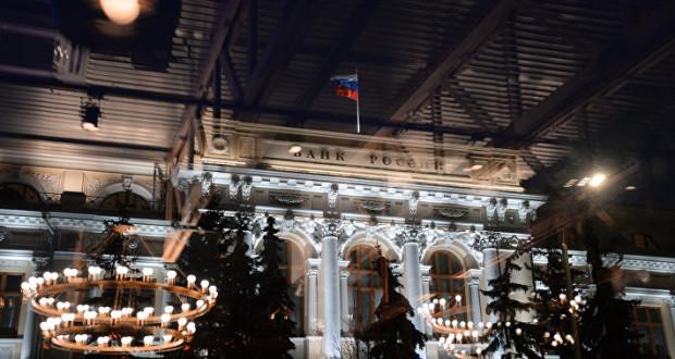 ЦБ РФ снизил ключевую ставку на 0,25 п.п. — до 9,75% годовых — регулятор