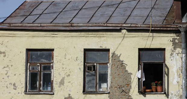 Ростовская область утвердила новую программу расселения аварийного жилья