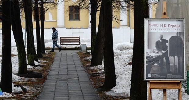 Договор безвозмездного пользования зданием Центра Рерихов расторгнут — суд