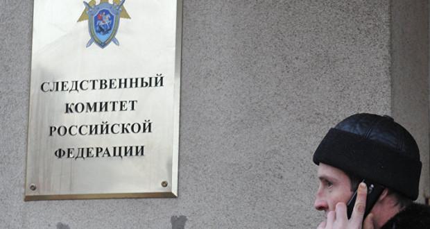 ФСО передала СК материалы по афере со строительством резиденции президента