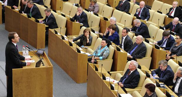 Комитет ГД не поддержал введение совместной ответственности банков-гарантов в госзакупках