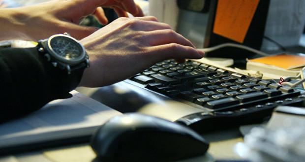 Росреестр готов проработать применение технологии блокчейн при регистрации прав