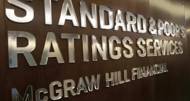 S&P улучшило прогноз по рейтингам АИЖК до позитивного