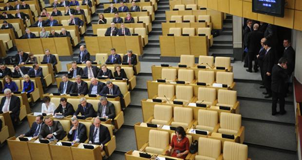 Комитет ГД не поддержал проект о моратории на взыскание долгов по валютной ипотеке