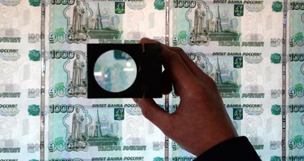 ЛСР сократила чистую прибыль по МСФО в 2016 г на 14%