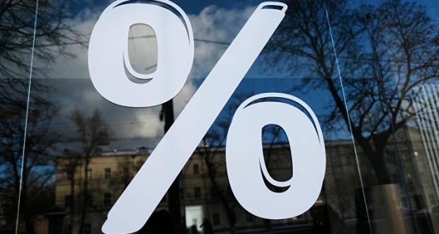 Банки видят спрос россиян на рефинансирование ипотеки из-за снижения ставок