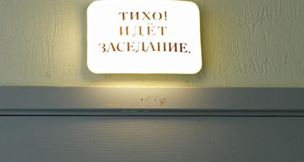 НПО «Космос» требует с «БМ банка» 20 млрд рублей
