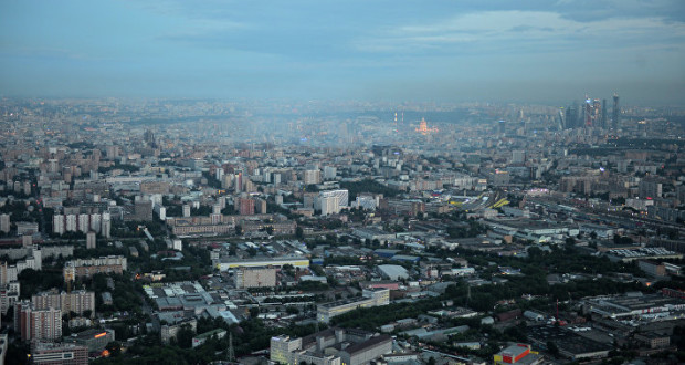 Москва занимает 98-е место в рейтинге самых дорогих городов мира